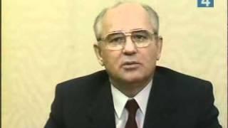 Новогоднее обращение М.С.Горбачева 31.12.1989 года ВСЕ