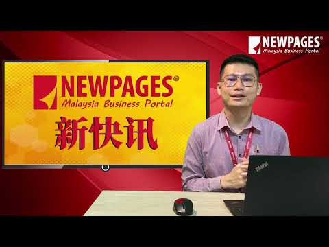 NEWPAGES 新快讯 - EP03