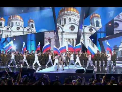 Олег Газманов Вперед Россия концерт к дню государственного флага Рф