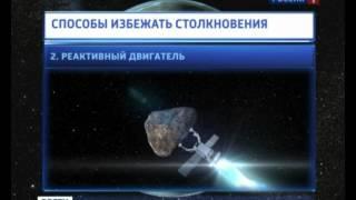 Астрономы назвали точную дату конца света