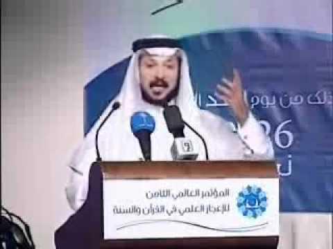 قصيدة (نبع من الإعجاز) د. عبدالرحمن العشماوي