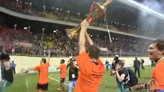 Вручение Кубка Украины
