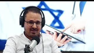 Olim Medical #11 - Actualités du système de santé en Israel
