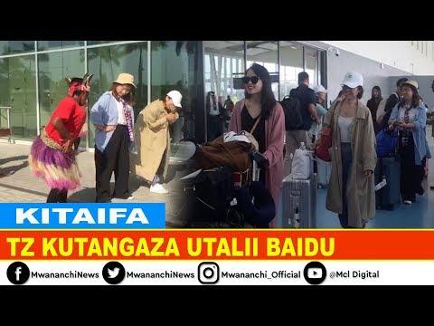 TANZANIA KUTANGAZA UTALII MTANDAO WA BAIDU CHINA