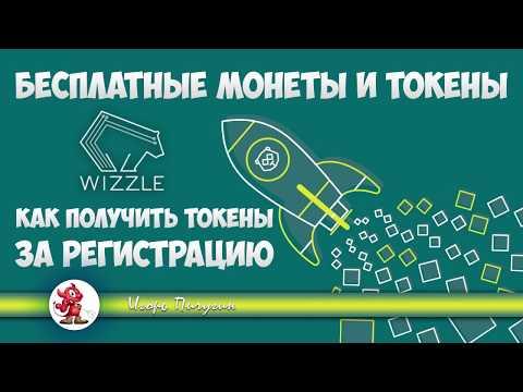 Заработать в интернете с 9 рублей