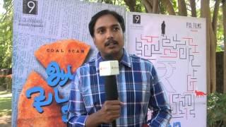 Director Phanindra Speaks About Story Line at Aaya Vada Sutta Kathai Movie Team Interview