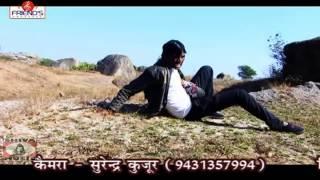 Nagpuri Gana Jharkhand 2018 छोटा सा दिल New Release Chota Sa Dil