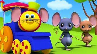 Bob xe lửa | Ba con chuột mù | trẻ em vần | 3 Blind Mice
