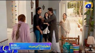 Mohabbat Dagh Ki Soorat   Mohabbat Dagh Ki Soorat Teaser 5   Mohabbat Dagh Ki Soorat promo 5