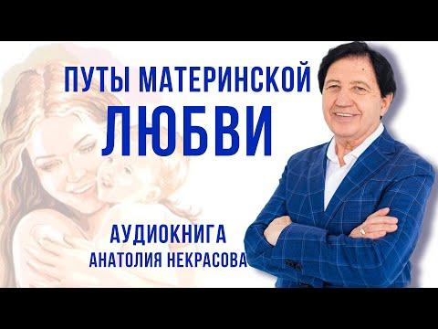 Дагестанская песня счастье