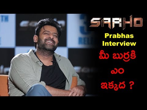 What Prabhas Inspired From Rajamouli