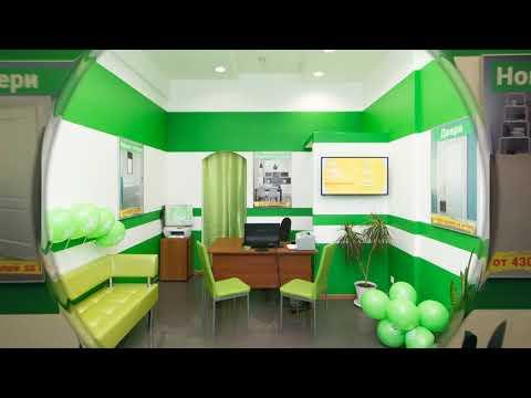 Новый офис в ТПУ Планерная