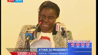 Jukwaa la KTN: Kiwanda Kisumu
