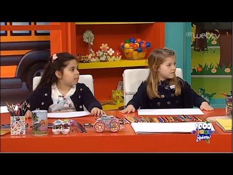 1.000 χρώματα του Χρήστου «Εβίτα – Δέσποινα» | 29/04/2019 | ΕΡΤ