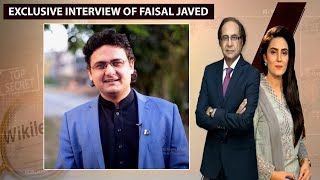 Khabr Garam Hai   Exclusive interview of Faisal Javed   21 July 2021