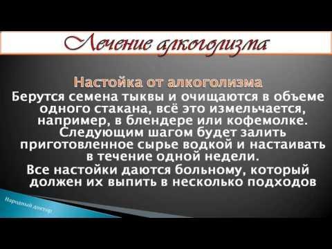 Клиника алкоголизма в перми