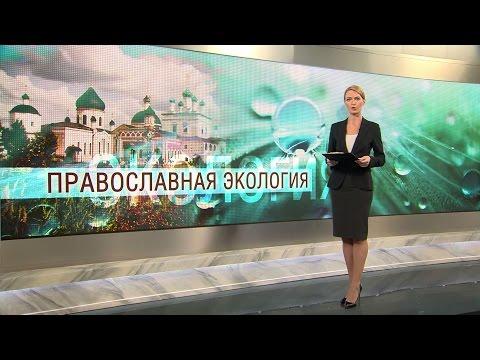 Православная молитва фильм