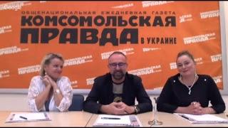 Ирма Витовская, Виталина Библив и Игорь Савиченко