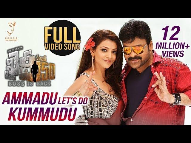 Ammadu Let's Do Kummudu Full Video Song | KhaidiNo150 | Chiranjeevi