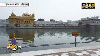 shri amritsar sahib - TH-Clip