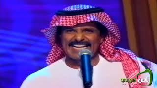 عبدالله بالخير - يا علاية تحميل MP3
