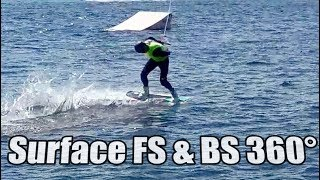 Surface FS & BS 360 Wakeboard Tutorial