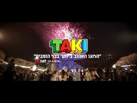 TAKI - one life to live