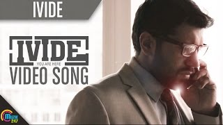 Ivide | Prithviraj Sukumaran|Nivin Pauly|Bhavana | High Quality Mp3 Video Song