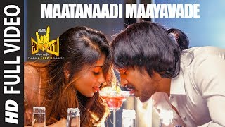 Maatanaadi Maayavade Video Song | I Love You | Armaan Malik | Upendra, Rachita Ram | R Chandru