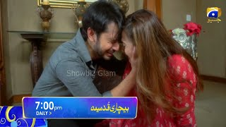 Bechari Qudsia Episode 18 Teaser Promo Review By Showbiz Glam