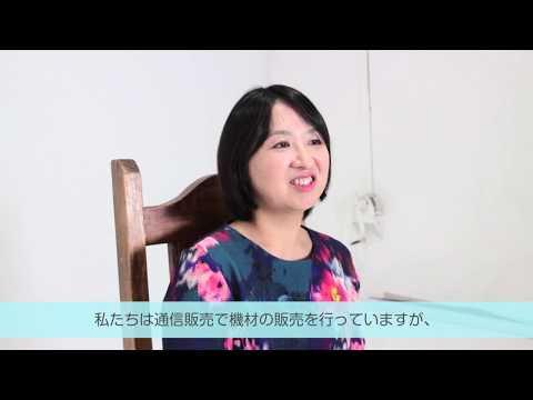 お客様が撮影したインタビュー動画を編集します プロが編集するインタビュー動画!今なら20000円! イメージ1