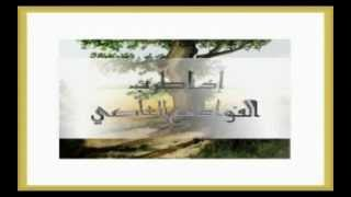مازيكا اذا طرب الفؤاد سمير البشيري Samir Bashiri تحميل MP3