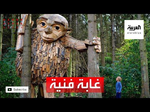 العرب اليوم - شاهد: نحاتون روس يحولون الغابات إلى متاحف مفتوحة!!