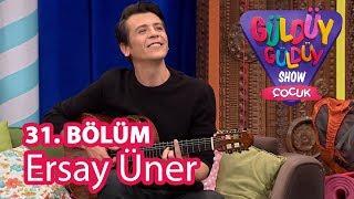 Güldüy Güldüy Show Çocuk 31. Bölüm | Ersay Üner Tatlım Tatlım