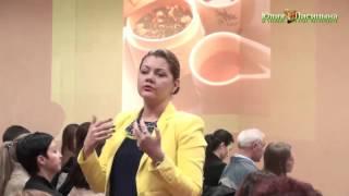 Юлия Лисицына практик нлп видео Сегмент 1 часть 1