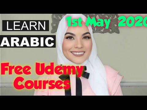 Udemy courses free || Free Arabic language course ... - YouTube