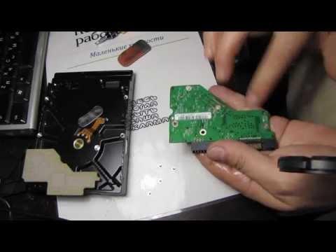 Ремонт HDD - это просто!