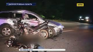 Смертельный обгон: в ДТП на Днепропетровщине погиб водитель мотоцикла