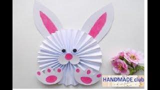 Пасхальный Кролик из Бумаги.