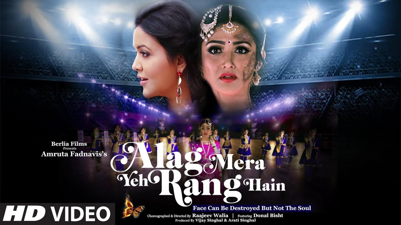 Alag Mera Yeh Rang Hain Video | Amruta Fadnavis | Raajeev Walia | Vijay Singhal | Donal Bisht - Amruta Fadnavis Lyrics