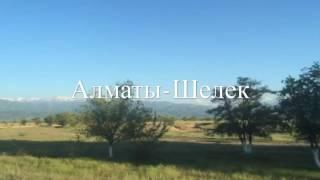 Almaty-Shelek