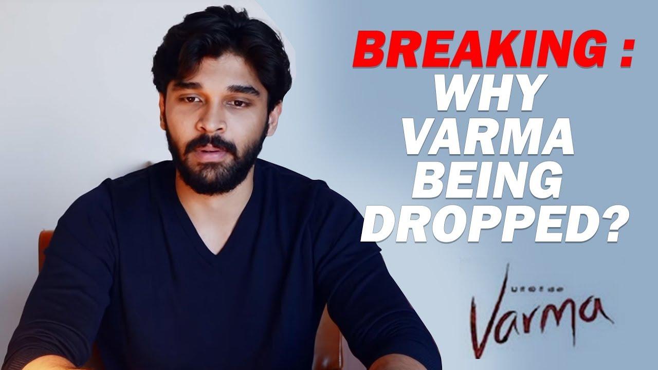 SHOCKING! Dhruvs Varma Film Dropped | FULL DETAILS