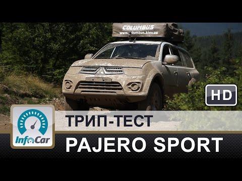 Mitsubishi Pajero Sport Внедорожник класса J - тест-драйв 2