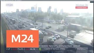 """""""Утро"""": плотный поток движется на Пятницком шоссе на выезде из города - Москва 24"""