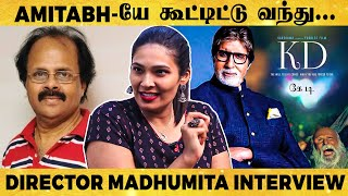 Crazy Mohan Sir-ஒட Dialogues-அ யாராலயும்...- Director Madhumita Reveals Untold Stories