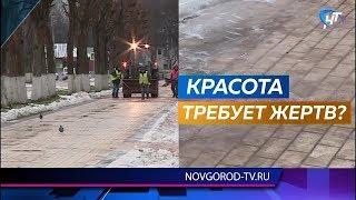 В Старой Руссе новая плитка на Соборной площади не прошла проверку гололедом
