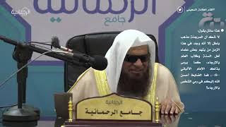الشيخ صالح بن سعد السحيمي الرد على من زعم أن الإمام الألباني رحمه الله مرجئ