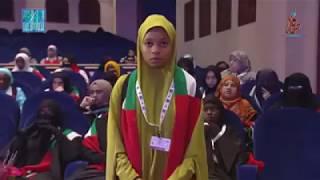 Yar Nigeria Ta Lashe Gasar Qurani A Kasar Saudia Allah Sarki