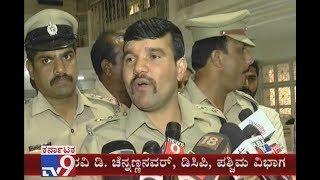 West Division Cops Starts 'BHARAVASE' Program, Which Allows Criminals To Transform As Good Citizen