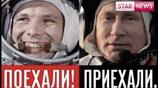 ЭТО ПРОВАЛ! ВЛАСТЬ должна уйти в ОТСТАВКУ! Новости Россия 2019